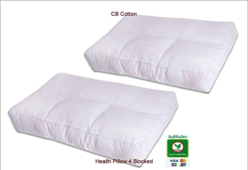 CBcotton, ชุดเครื่องนอน, นอน, sleep, cotton, ผ้าคอตตอน, เกรดโรงแรม 5 ดาว, กันไรฝุ่น, นอนนุ่ม, นอนหลับสบาย, health pillow